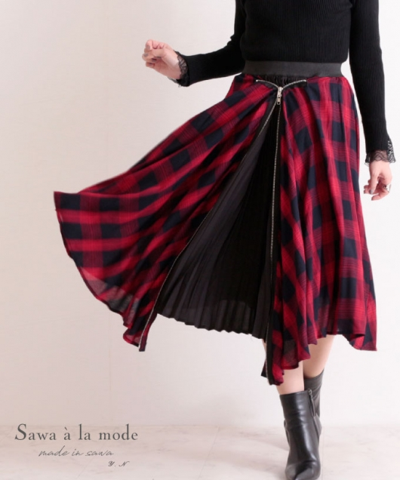 プリーツ覗くチェック模様のアシメスカート