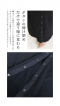 異素材ドッキングの2wayサロペットスカート