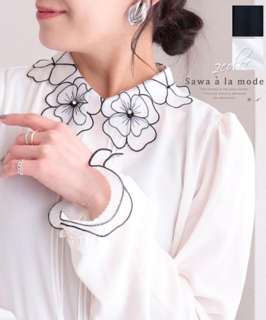 ビジュー煌めくお花襟とフリル袖のブラウス