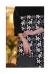 レトロな花刺繍のハイネック切替ワンピース