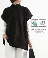 ケーブル編み日本製ニットチュニック