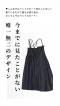 変形プリーツサロペットスカート