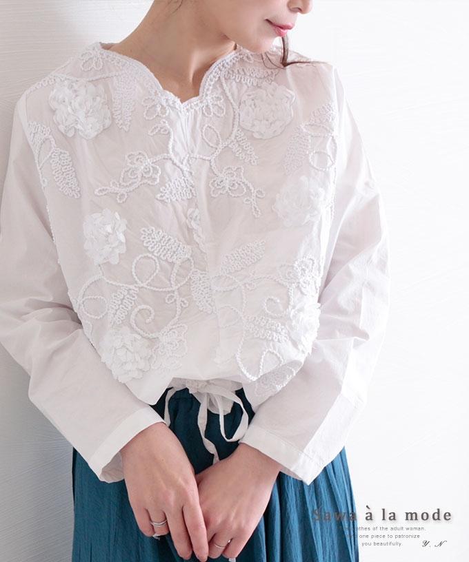 花コサージュ刺繍のエレガントトップス【5月27日8時販売新作】