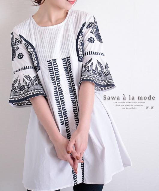 刺繍フリルスリーブのチュニックワンピース【5月24日10時再入荷】 mode-0161