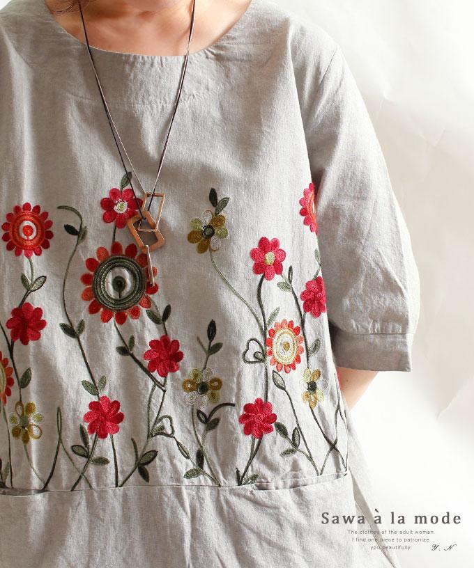 レトロフラワー刺繍半袖チュニック