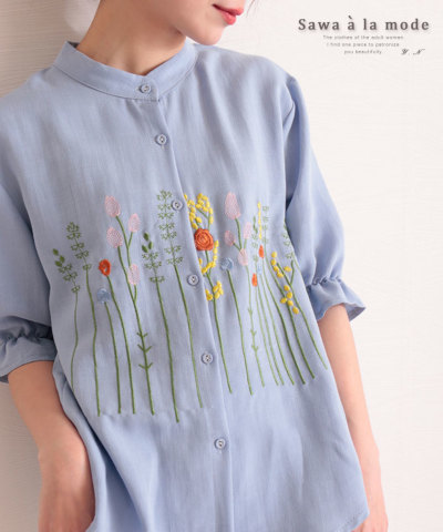 マオカラ—でポップ刺繍柄シャツ