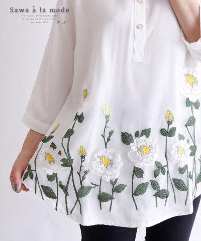 つつじ刺繍が美しいシャツトップス【10月11日10時再入荷】