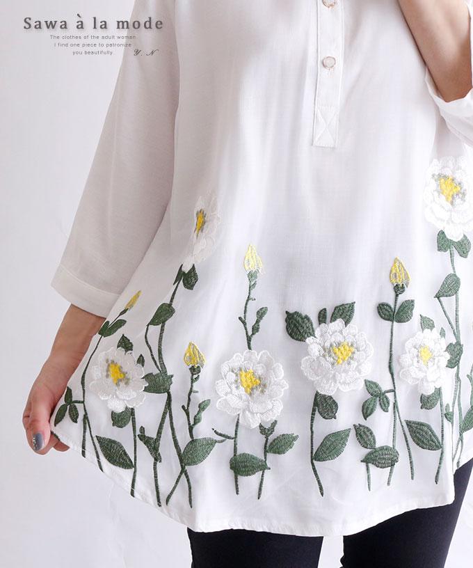 つつじ刺繍が美しいシャツトップス