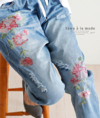 フラワー刺繍ダメージデニムイージーパンツ