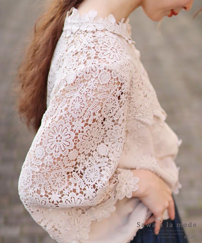 花刺繍レースが可愛らしいふんわりブラウス