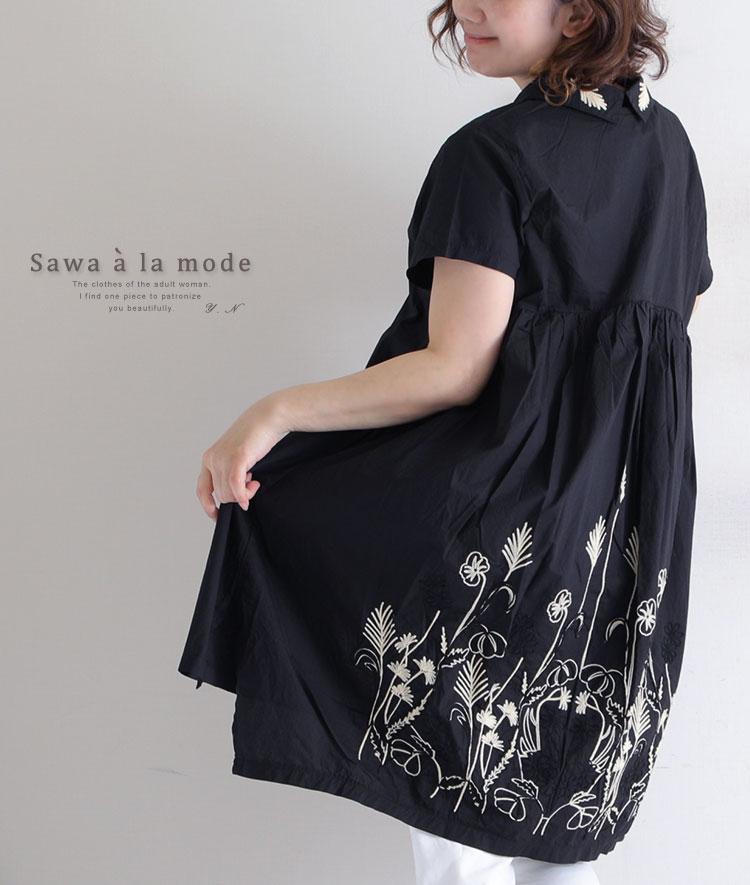 後ろ草花刺繍のふんわりコットンシャツチュニック