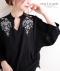 刺繍柄スキッパー襟と袖コンシャスシャツ