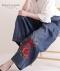 花刺繍のタック入りワイドデニムパンツ