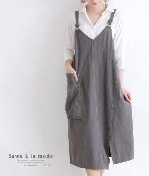 大きなポケット付きサロペットスカート