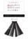 ストライプ模様のフレアニットパンツ