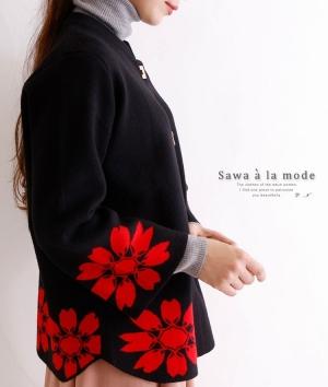 花模様のフレア袖ニットジャケット
