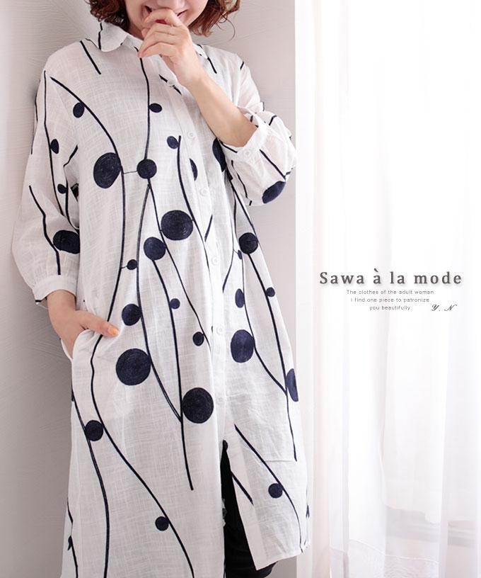 レトロな丸模様刺繍のシャツワンピース【5月23日8時販売新作】