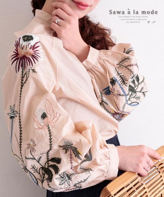ボタニカル刺繍袖のコットントップス