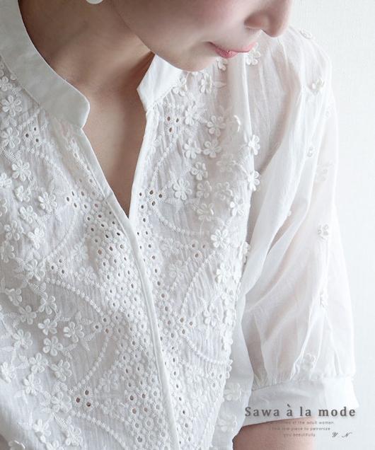 小花刺繍のぽわん袖コットントップス