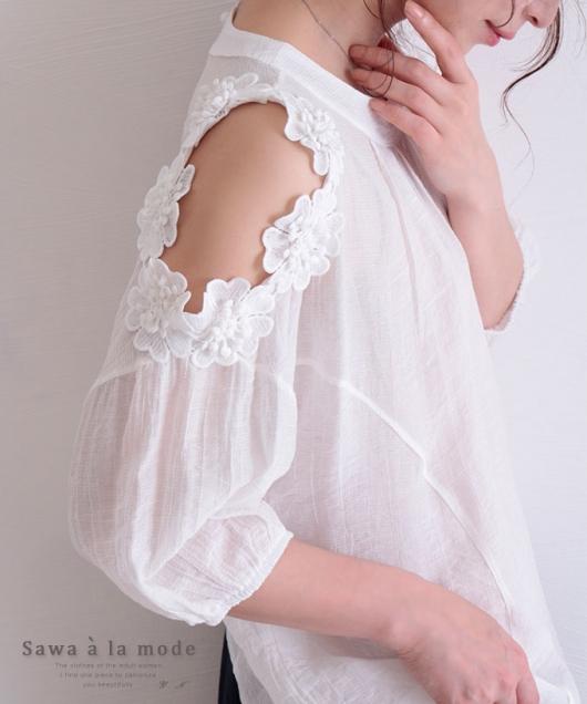 肩開き花コサージュのふんわり袖トップス