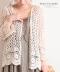 スカラップ裾の透かし編みカーディガン