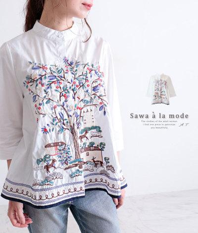 ノスタルジック刺繍のAラインコットンシャツ