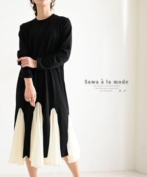 ふんわりシフォン裾のモノトーンワンピース