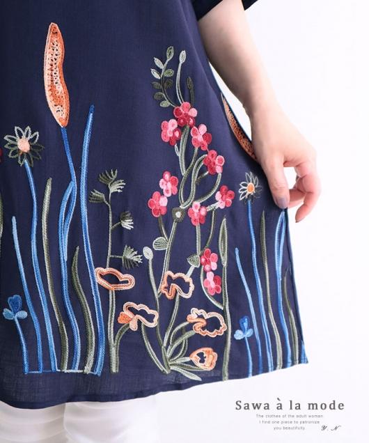 刺繍の花咲くナチュラルブラウス