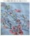 花刺繍揺れるコットンデニムワイドパンツ