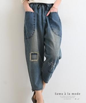 心躍る刺繍デザインのデニムパンツ
