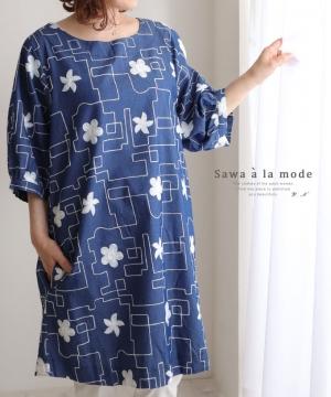 ふんわり袖と花刺繍のシャツチュニック