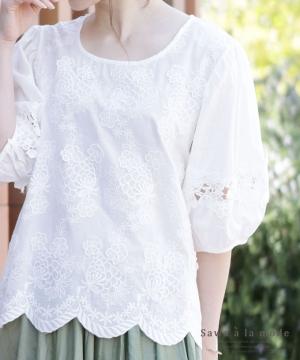 ふんわり袖の花刺繍コットンブラウス