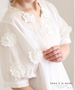 花コサージュ付きふんわり袖の刺繍ブラウス