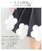 マーメイドシルエットの花モチーフ付きスカート