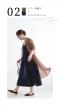 マルチに使えるデニムサロペットスカート